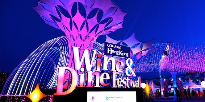 """第十届""""香港美酒佳肴巡礼""""将于10月25日至28日在香港中环海滨活动空间及添马公园举行"""