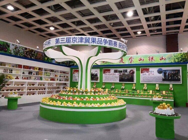 石家庄35种果品在京津冀果品争霸赛中获奖