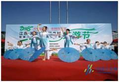海安第五届乡村旅游节丰收季开幕