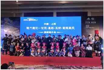 11月15日,2018年中国国际旅游交易会开幕之际