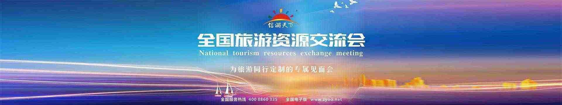 04月11日上海